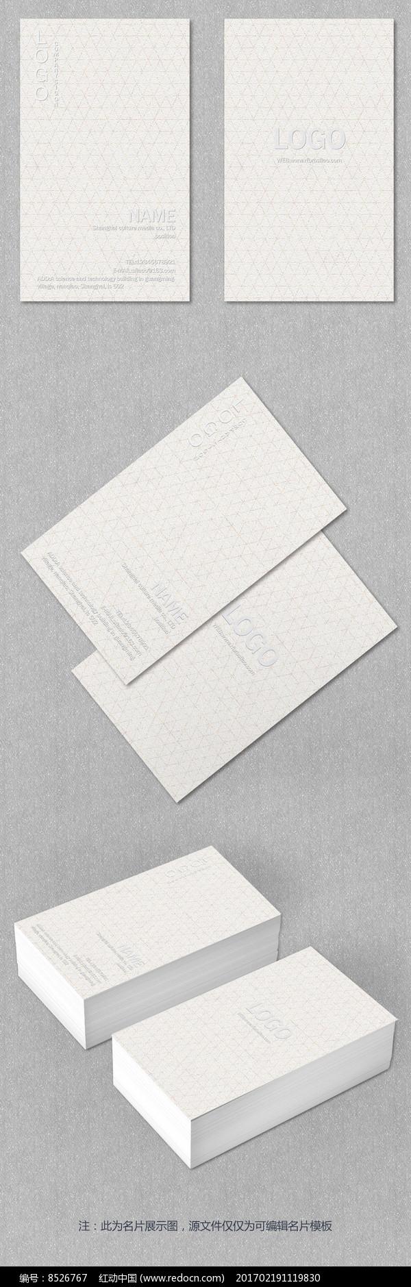 米白色商务风磨砂名片图片图片