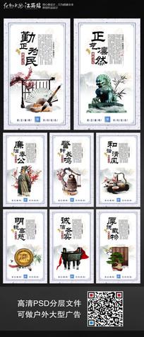 中国风大气廉政文化展板设计