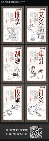中医文化古典中式挂图