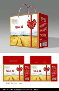 稻花香大米礼品粮食包装礼盒