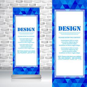 蓝色几何商务公司简介易拉宝