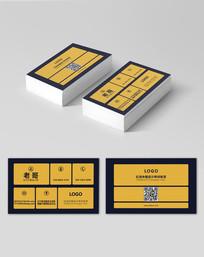 板块式整齐商务名片