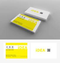黄色商务名片