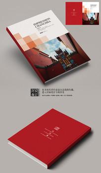 湖南长沙火宫殿宣传册封面