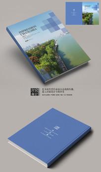 湖南旅游橘子洲头宣传册封面