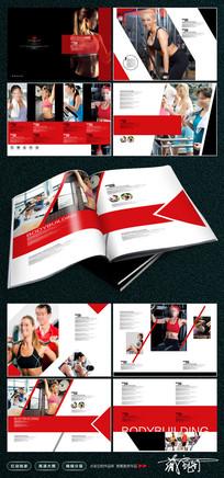 健身俱乐部宣传画册设计