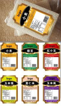 简约时尚异型杂粮食品不干胶标贴设计