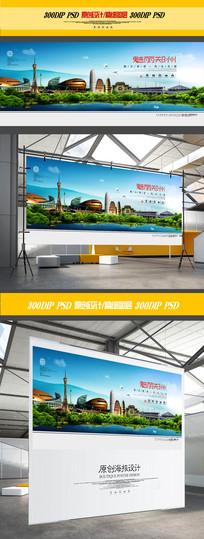 郑州旅游宣传海报