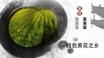 AE魅力中国水墨中国风模板