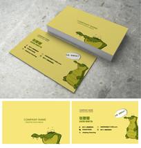 卡通鳄鱼名片