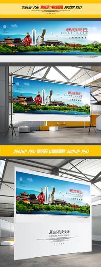 商丘旅游宣传海报