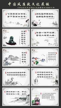 中国风党政廉政文化走廊展板