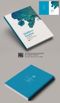 风情马尔代夫旅游宣传画册封面