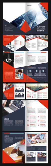高端简约企业画册