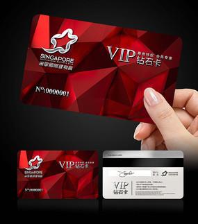 红色会员卡设计