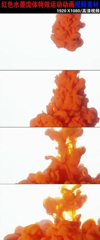 红色水墨流体视频素材下载