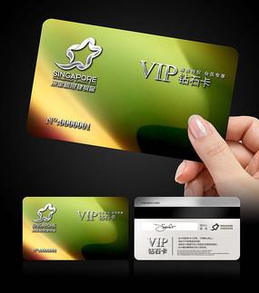 绿色会员卡购物卡