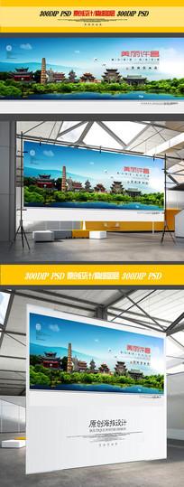 许昌旅游宣传海报