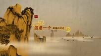 中国风片头片尾AE模板