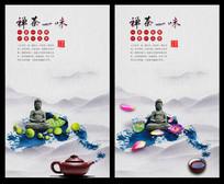 禅茶一味海报设计