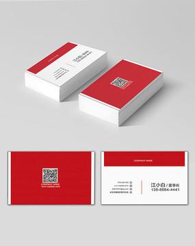 简约红白双色科技名片