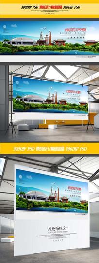 济源旅游城市文化宣传海报