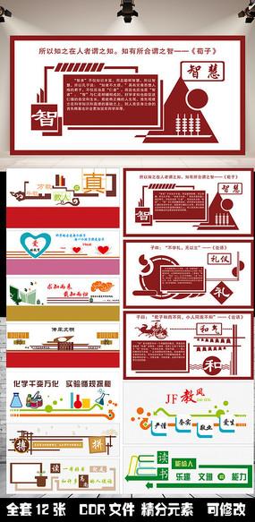 校园文化建设走廊文化展板