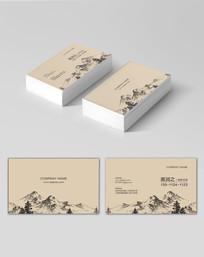 中国风山名片