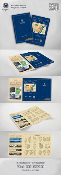 房地产宣传三折页设计