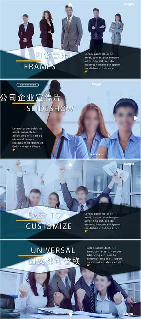 公司宣传片头ae模板