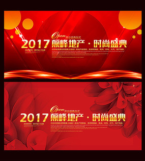 红色科技图片背景板