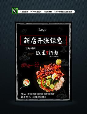 炭火韩式烤肉