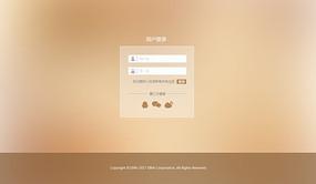 网页登陆界面设计