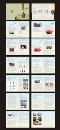 简约古典中国风画册