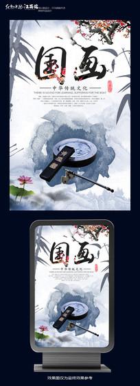水墨风国画海报设计