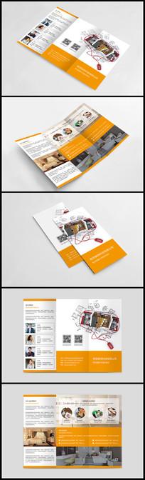 装修公司三折页设计