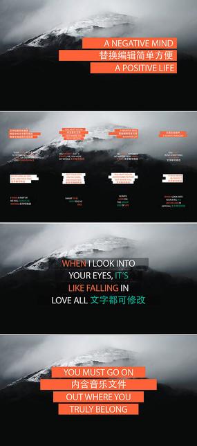 ae文字排版动画模板