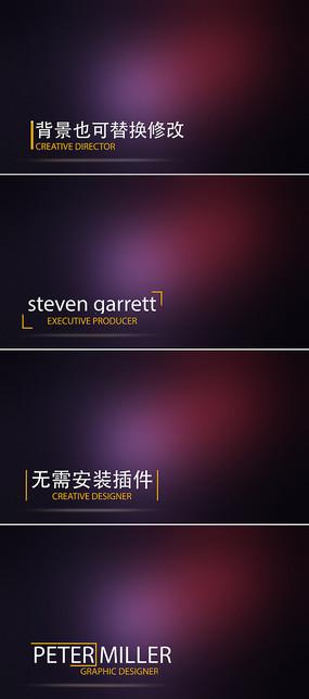 标题字幕动画ae模板