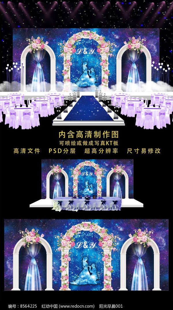 高端婚礼舞台背景图片