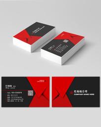 红色企业商务名片