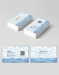 蓝天旅社名片设计