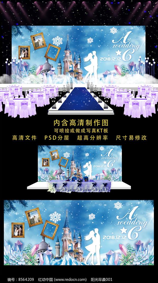 时尚高端婚礼舞台背景图片