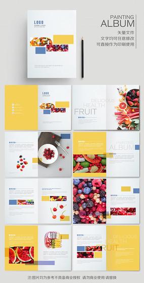 时尚水果画册
