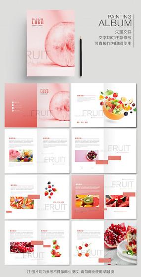 时尚小清新水果蔬菜果蔬画册