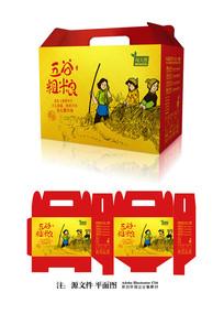 五谷杂粮礼品包装