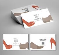 鞋子时尚名片
