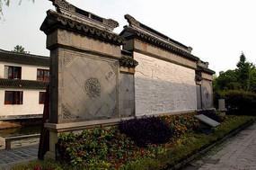 周庄特色石质景墙