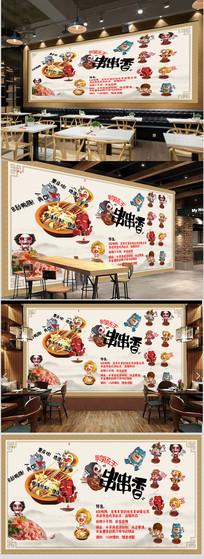 复古串串香麻辣烫餐厅背景墙
