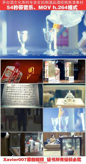 茅台酒文化