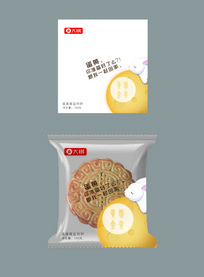 清新简约月饼内包装袋设计